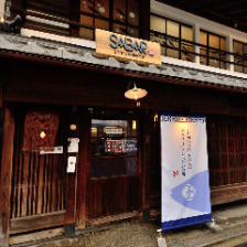 京都ならではの風情!京町屋の佇まい