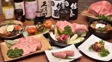 焼肉ホルモン酒場 陽真 ‐HARUMA‐ コースの画像