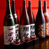 純米大吟醸が飲める!十四代も!獺祭も!黒龍、九頭龍、飛露喜、醸し人九平次、久保田、磯自慢、作、八海山などなど日本酒好きには堪らないラインナップ揃ってます!