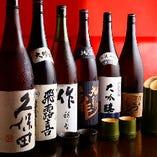 日本酒は季節のものから全国各地のメジャーからマイナーなものまで40~50種類程常備御座います。焼酎は定番の麦・芋~プレミアムなものまで◎
