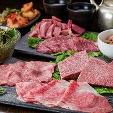 最高級肉が楽しめて5,000円(税込)~