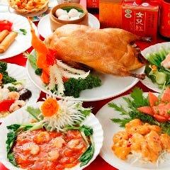 中国厨房 日興