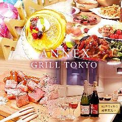 イタリアン&ラクレットチーズ ANNEX GRILL TOKYO
