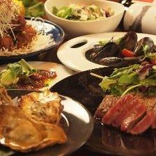 旬食材や当店の名物料理を堪能できる