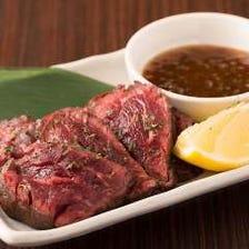 牛ハラミの炭火焼きステーキ