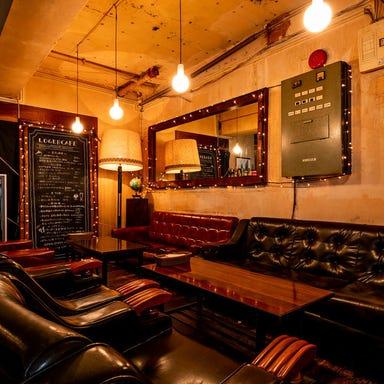 loger cafe  店内の画像