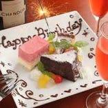 大切な人の誕生日や特別な日にはデザートプレートサービス♪
