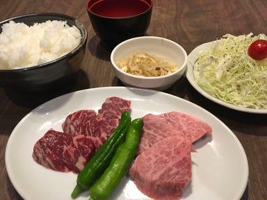 炭火焼肉 牛ざんまい 豊田元宮店 メニューの画像