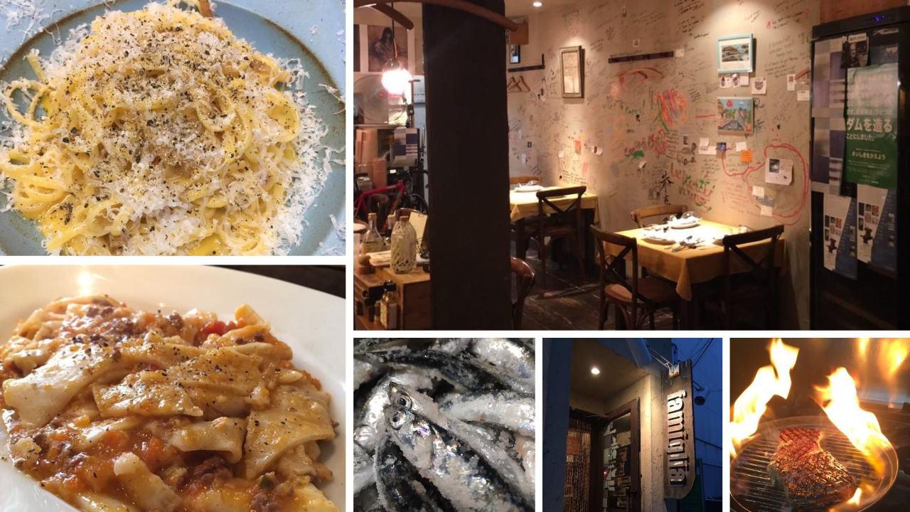 イタリア料理とワインの店 ファミリア(famiglia)