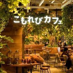 こもれびカフェ Sweets & Cafe(カワスイ 川崎水族館 9F)