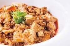 マーボー豆腐(四川風)