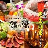 280円均一 大衆酒場 鮨べろ 明石駅前店