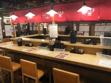 元祖トマトラーメン 三味(333)キャナルラーメンスタジアム店 店内の画像