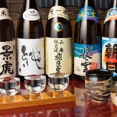 かいえん 栄店 ~海鮮と日本酒の専門店~