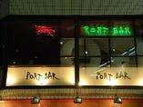 PORTBARは2F 宝華(ほうか)ラーメンさんの2階になります!