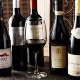 リーズナブルに愉しめる本格ワイン