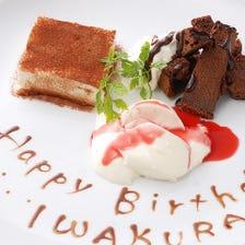誕生日は手作りデザートとメッセージを。