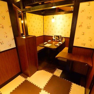 まぐろ居酒屋 さかなや道場 JR尼崎南口店 店内の画像