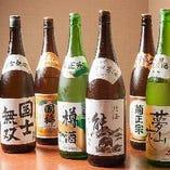 【豊富な日本酒ラインナップ】落ち着いた店内で銘酒を楽しむ