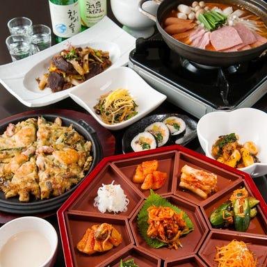 韓美食 オンギージョンギー  こだわりの画像