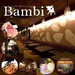 cafe&dining Bambi