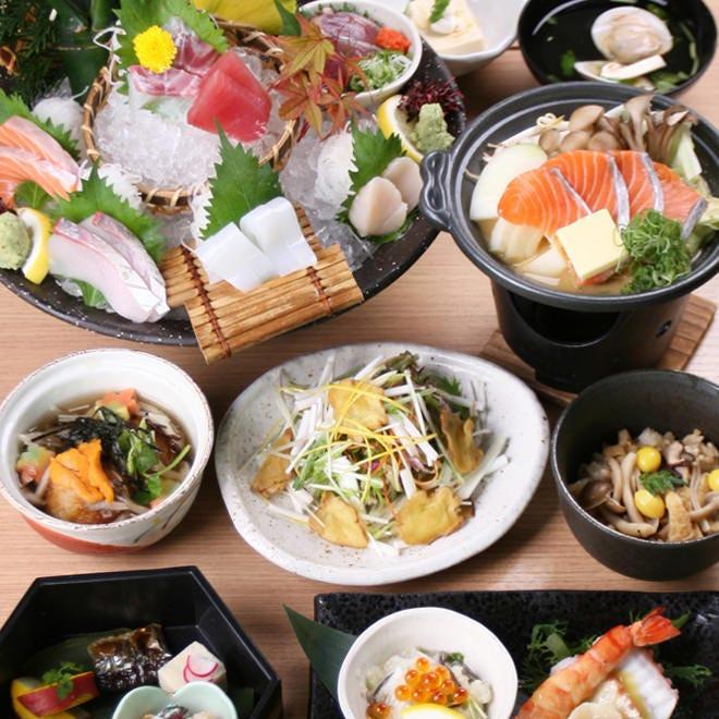 おまかせ料理宴会コース 4000円コース