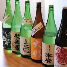 日本酒は面白い!全国の銘柄100種〜