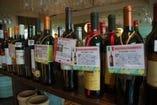 世界の国から様々なワインをセレクトしています。たくさんの種類をグラスでもお楽しみ頂けます!!
