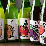 ◆果実酒◆ 国産のフレッシュ果実を使用したドリンクをご用意