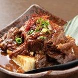 飛騨牛肉豆腐
