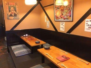 田中家  店内の画像