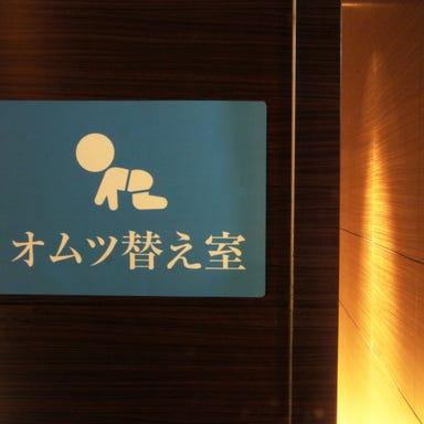 KICHIRI 茶屋町阪急駅前店 メニューの画像