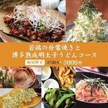 【期間限定!!】 3700円→3000円に値下げ!