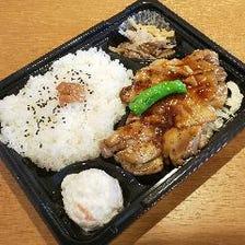 鶏あみ焼き弁当