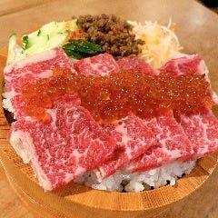 特選馬肉の上バラオビ丼〜いくらのせ〜