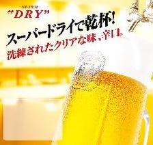 15:00~お得な飲み放題!