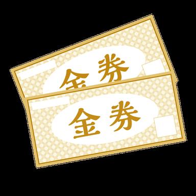 仙台朝市直結 東四ビアガーデン  メニューの画像