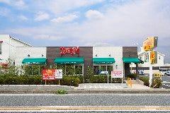 デニーズ 片瀬山店