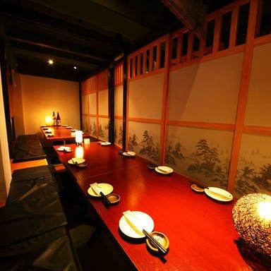 全席個室×炭火焼鳥食べ放題 なごみ 蒲田駅前店 コースの画像
