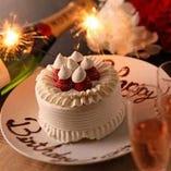 【サプライズ】 誕生日や記念日にはメッセージプレートが無料!