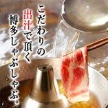 【100品目食べ飲み放題】 3H飲み放題付きコースが蒲田で激アツ