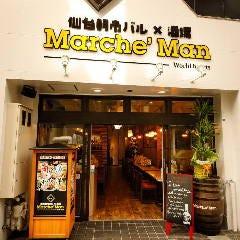 仙台朝市バル酒場 マルシェマン