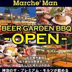 朝市マルシェマン 仙台ビアガーデン&手ぶらBBQ