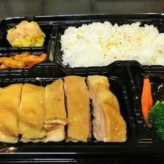 蒸し鶏の秘伝ソース和え弁当
