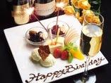 誕生日をお祝いしませんか?
