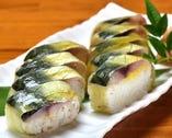 お寿司の種類も豊富!お持ち帰りもできます