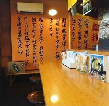 金目鯛真鯛のスープ × 薩摩黒豚チャーシュー ラーメン好 店内の画像