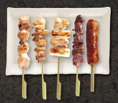 釜飯と串焼 とりでん 伊丹瑞ヶ丘店 メニューの画像