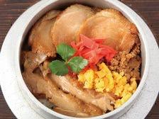 ご自宅で鶏づくしの釜飯をご堪能!