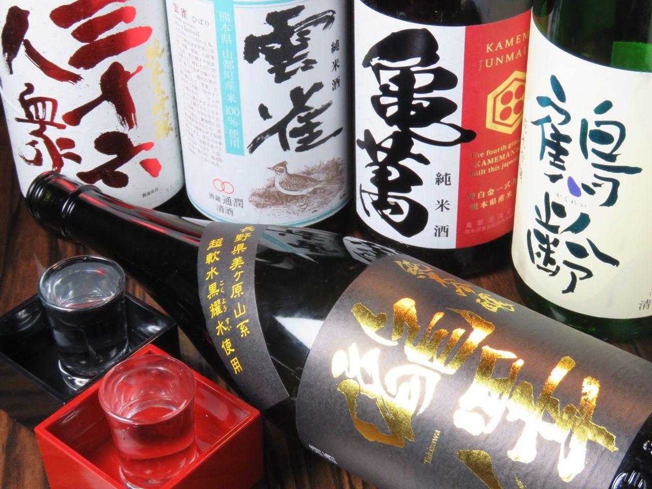 熊本の地酒を集めました
